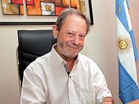 Carlos-Giovannoni