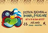 Festival de Doma y Folklore Jesús María 2017